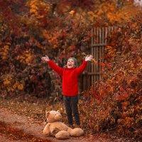 Мишкина осень :: Yana Sergeenkova