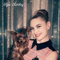 Девушка с собачкой :: Ольга Черкес