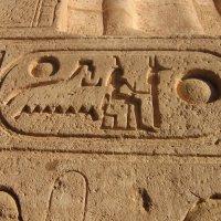 картуш   храм Абу-Симбел,храмы фараона Рамзеса ІІ :: tina kulikowa