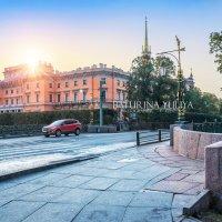 Солнце над Михайловским замком :: Юлия Батурина
