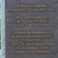Табличка :: Людмила Монахова