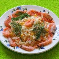 А мы тут салатом с креветками балуемся..:) :: Андрей Заломленков