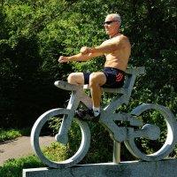 А я сяду на велосипед... :: Вальтер Дюк
