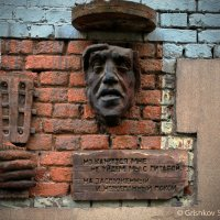 Высоцкий :: Grishkov S.M.