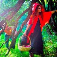 Красная Шапочка и Серый Волк :: Евгения Светлая