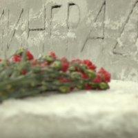 Никто не забыт, ничто не забыто! :: Ильгам Кильдеев