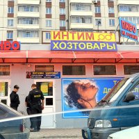 Всё для настоящих мужиков :: Василий Хорошев