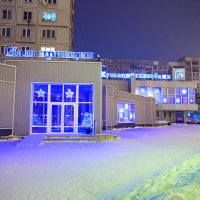 КББ Новокузнецк зимой :: Юрий Лобачев