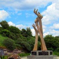 Памятник холокосту :: Сергей Карачин