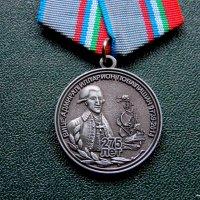 Медаль Иллариона Афанасьевича Повалишина! :: Андрей Буховецкий