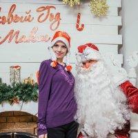 С Дедом Морозом! :: Светлана Громова