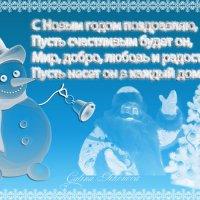Новогодняя открытка :: galina tihonova