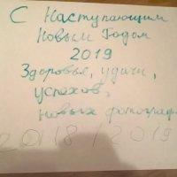 С Наступающим Новым Годом Всех :: Митя Дмитрий Митя