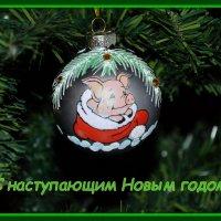 С Новым годом! :: Татьяна Лютаева
