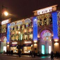 Новогодняя Москва :: Надежда