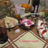 С новым годом :: Татьяна