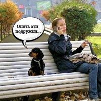 На скамейке :: Сергей Беличев