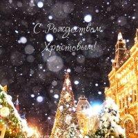 С Рождеством Христовым :: Татьяна Колганова