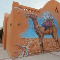 Граффити в Эль Гуне :: ИРЭН@ .