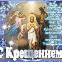 С Крещением! :: Вячеслав
