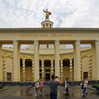 Белорусский павильон :: - AVD -
