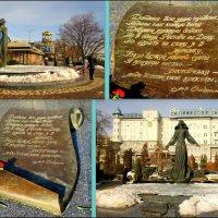 Памятник Ростовчанке :: Нина Бутко