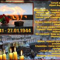 На наших сердцах - Ленинград! :: Nikolay Monahov