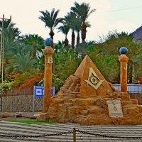 Масонская пирамида :: Raduzka (Надежда Веркина)