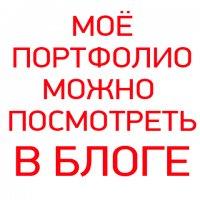 ... :: Максим Насекин