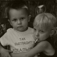 Иди сюда мой идеальный))) :: Елена Горевая