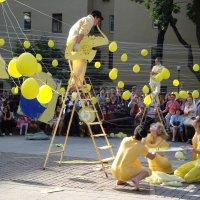 перфоманс Желтое настроение :: Yuliya Yugina