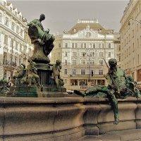 """Фонтан """"Провидение"""" 1739 года в Вене :: Лара Амелина"""
