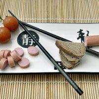 Люблю суши. :: Master