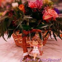 С Днём рождения, Олечка (Olka-rada5)!!! :: Ольга Русанова (olg-rusanowa2010)