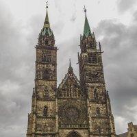 Церковь Св. Лаврентия, Нюрнберг :: Сергей Цветков