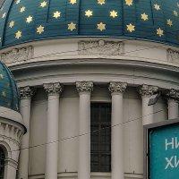 Санкт-Петербург. Троице-Измайловский собор. :: Игорь Олегович Кравченко