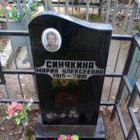 могила :: Андрей
