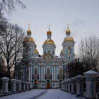 Никольский Богоявленский морской собор... :: Юрий Куликов