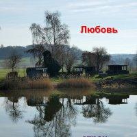 посмотри в зеркало - и что ты видишь ? :: Heinz Thorns