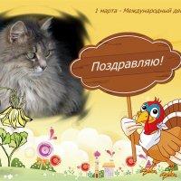 Про день кошек :: Татьяна Смоляниченко