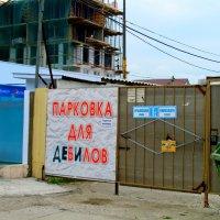 Что написано пером... :: Владимир