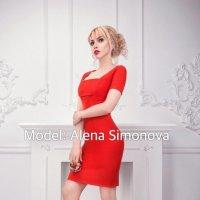 Model: Alena Simonova :: Алёна Симонова
