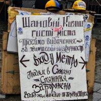 Майдан 3 :: Вячеслав Случившийся