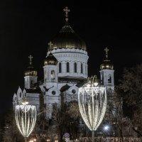 Ночная Москва. Храм Христа Спасителя. :: Иван Степанов
