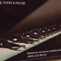 Почти клавиатура рояля ;-) :: Андрей Лукьянов