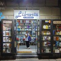 Неаполитанский книголюб :: M Marikfoto
