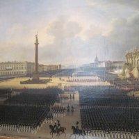 Торжественное освящение Александровской колонны на Дворцовой площади 30 августа 1834 г. :: Маера Урусова