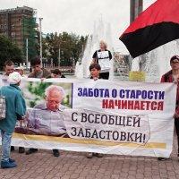 Реформа :: Константин Чебыкин