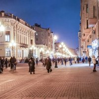 Старый Арбат вечером :: Виктор Тараканов