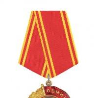 Орден Ленина (original) изолировано на белом :: Павел Сытилин
